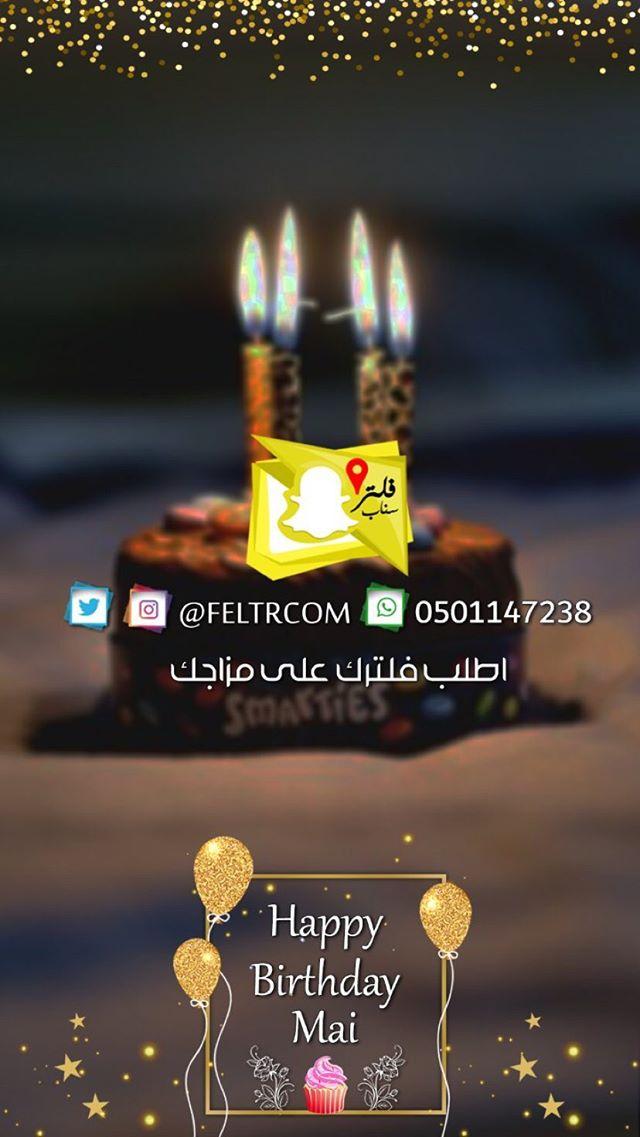 Stories Instagram Happy Birthday Whatsapp Message Happy