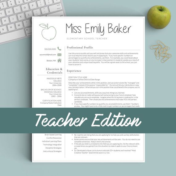 Such a cute apple design on this teacher resume template! Resume