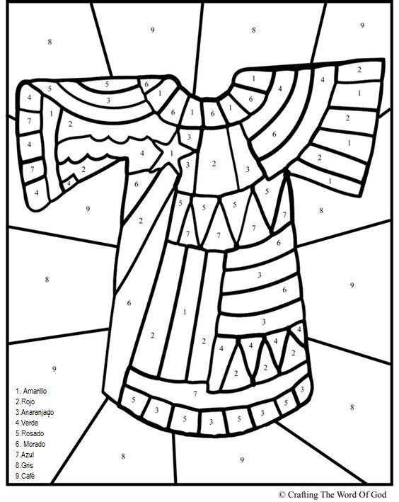 Colorea la túnica de José de acuerdo al código de color. | Jewish ...