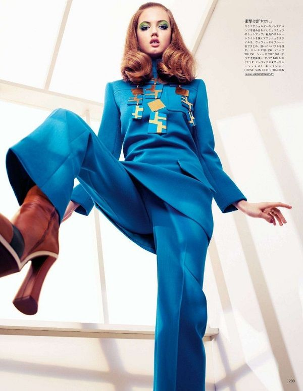 Sharif Hamza / Vogue Japan August 2012.