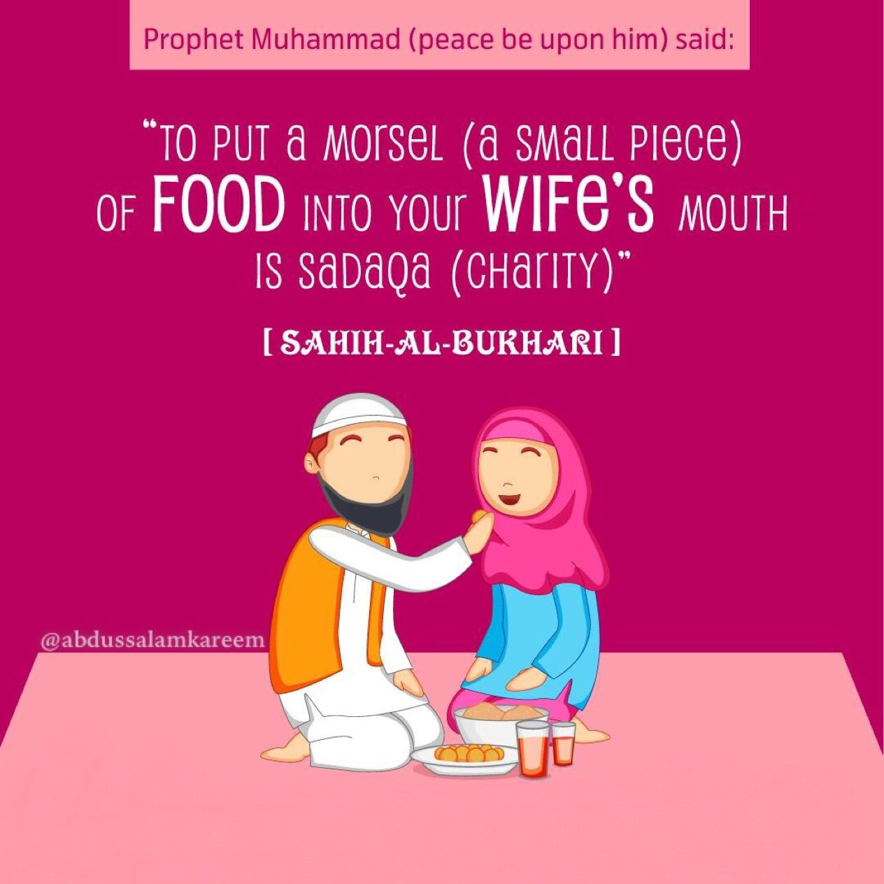 Dear Future Husband Islamic Quotes: Dear Husband 😊 Love ️ Care For Your Wife 💞