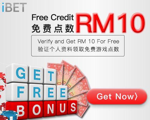 iBET iLOTTERY High Odds Malaysia 4D Betting | Betting | Free