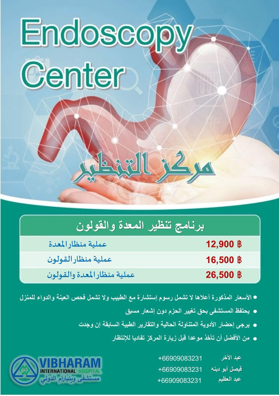 Pin On Arabic Information