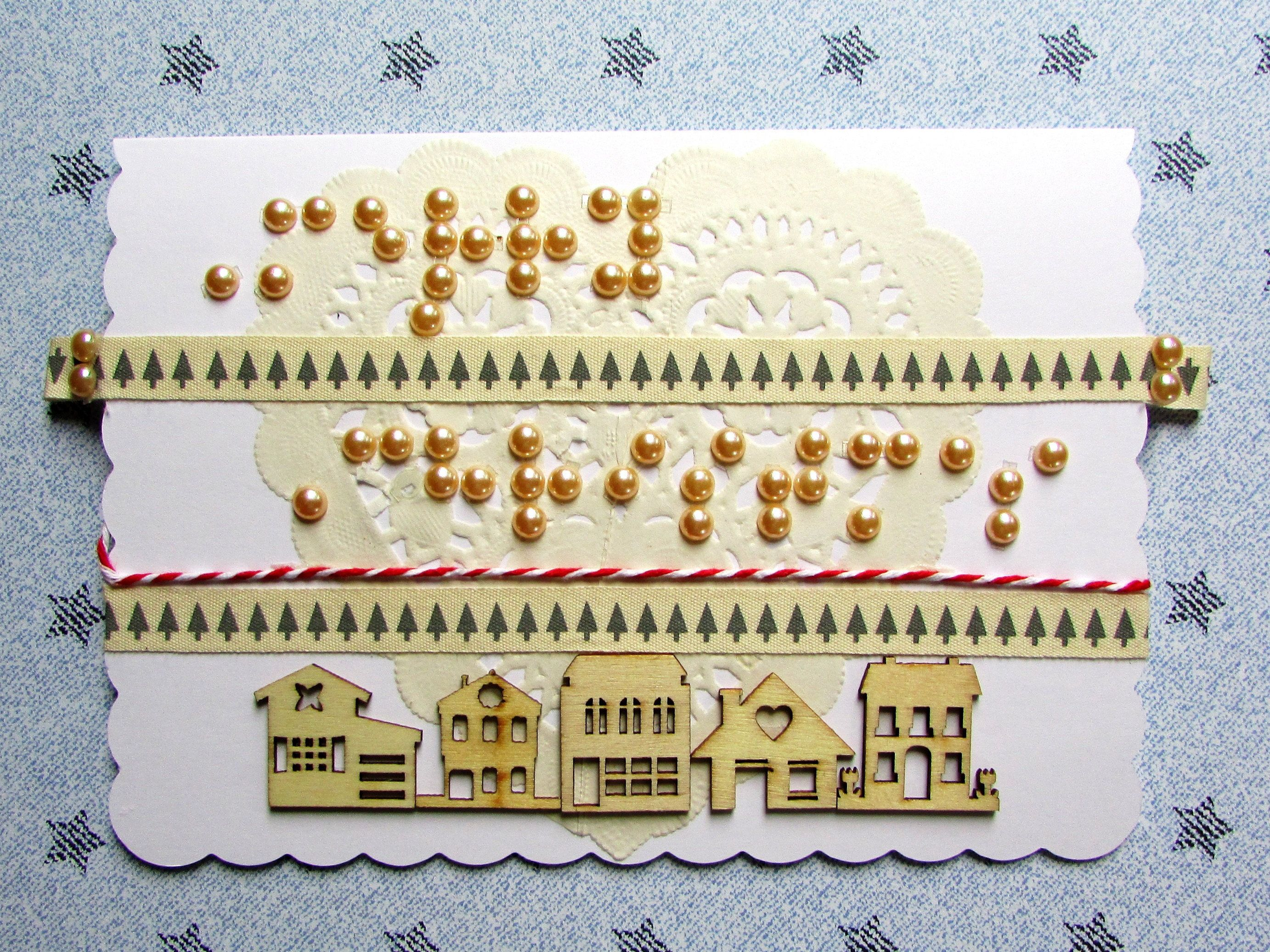 Braille Christmas Card, New Xmas Style, Merry Christmas card, Cute ...