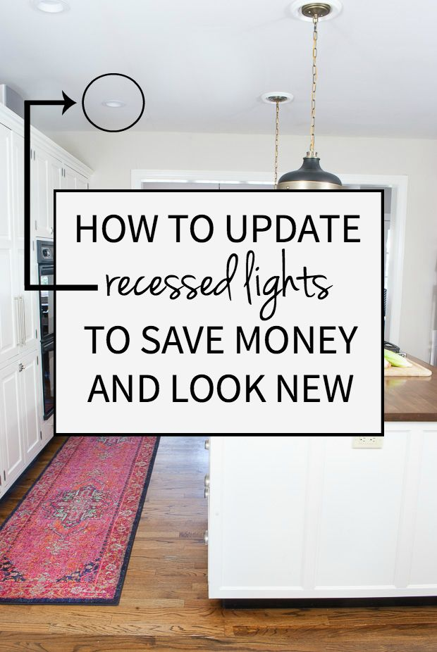 How to convert recessed lights to led tutorials easy and lights an easy to follow tutorial for how to replace old recessed lights with leds mozeypictures Images