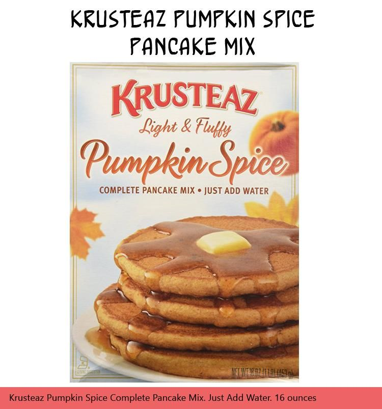 TEN PRODUCTS FOR PEOPLE WHO LOVE PUMPKIN SPICE (PART 1)