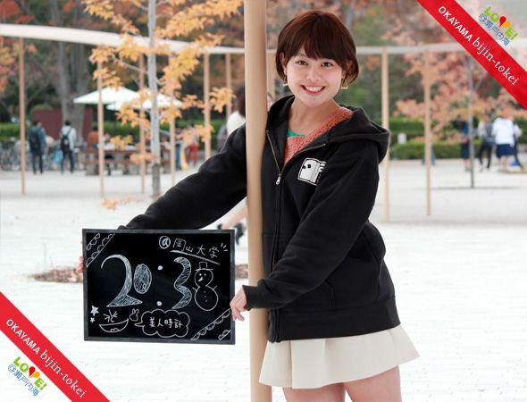 岡山版 | BIJIN-TOKEI(美人時計) 公式ウェブサイト