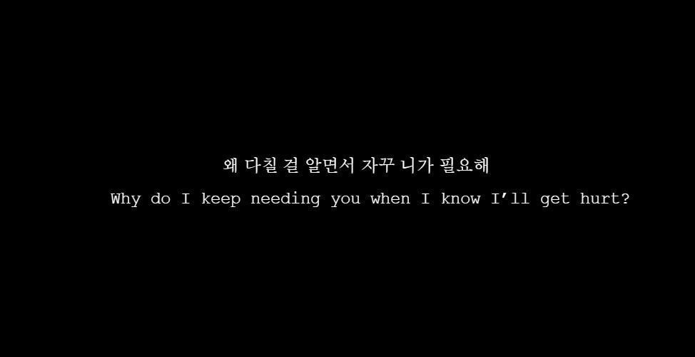 I NEED U, BTS- | Quote Lyrics | Pinterest | BTS, Kpop and Korean