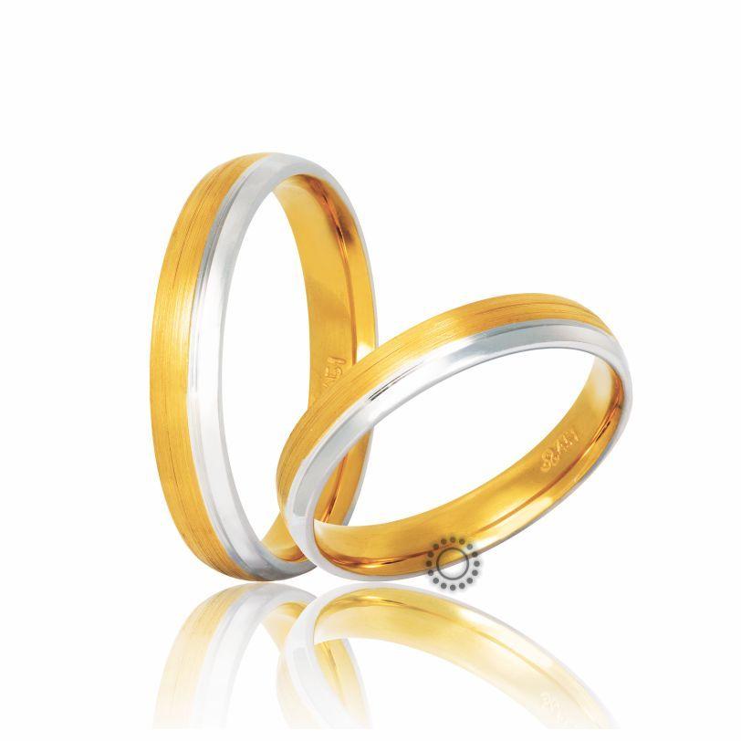 Βέρες γάμου Στεργιάδης S-33-YW  694b7e58c50