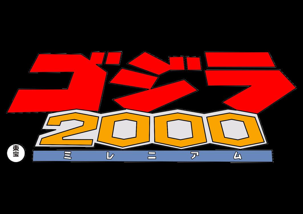 Godzilla Logo Japanese 24 By Https Www Deviantart Com Miguelofking On Deviantart Japanese Logo Godzilla Logos