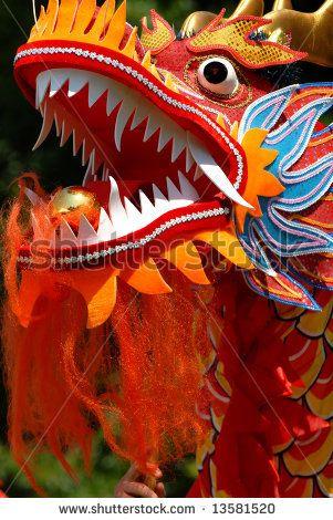 chinese dragon head chinese dragon head stock photo 13581520