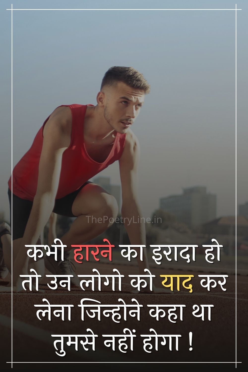 100 Hard Work Motivational Quotes In Hindi With Images In 2021 Very Inspirational Quotes Inspirational Quotes Motivation Motivational Quotes For Life