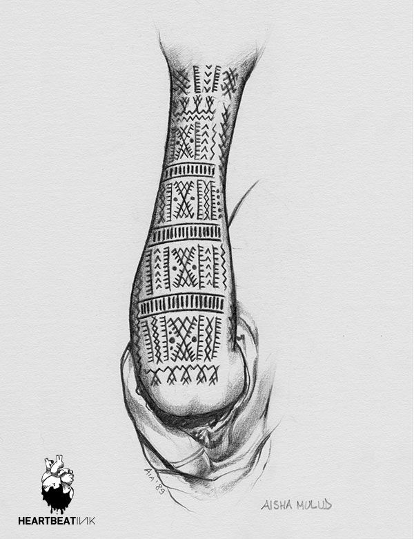 Berber Tattooing - A book by Felix & Loretta Leu