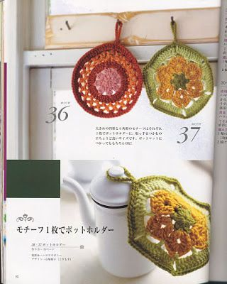 ** HECHO A MANO.CL **: Crochet japonés. Ideas y tips.