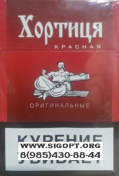 Где купить сигареты дешево в калининграде juul электронная сигарета купить тула