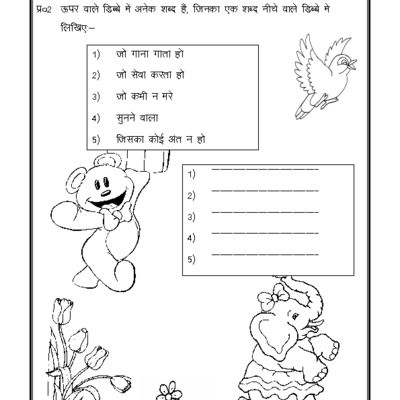 Hindi Worksheet - Anek shabdon ke liye ek shabd   hINDI ...
