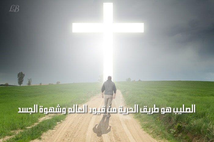 كلمات الاباء القديسين عن صليب الرب يسوع المسيح Tower Landmarks Eiffel Tower