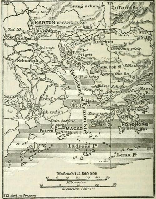 German Map Of Canton Guangzhou Macau And Hong Kong C 1888 German Map Macau Pearl River Delta