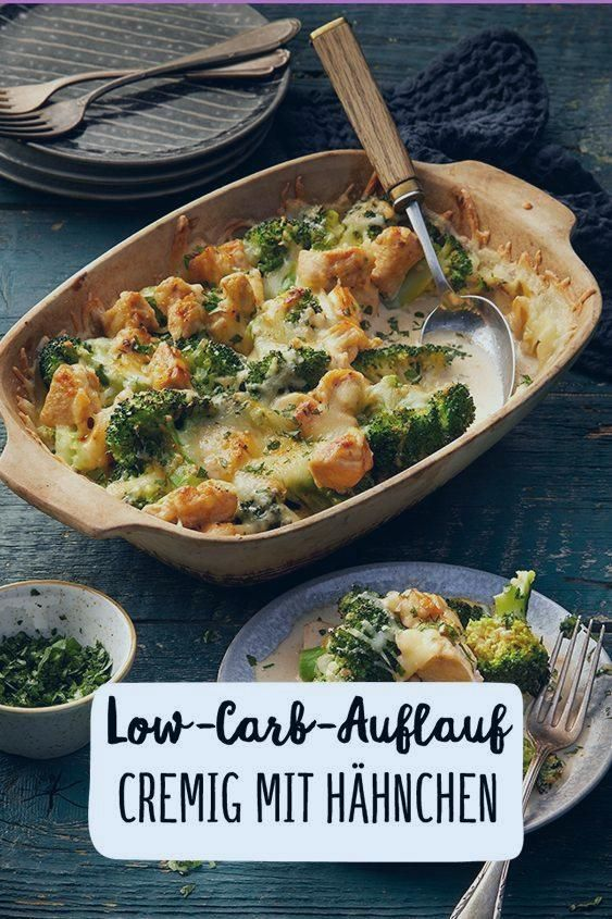 Creamy low carb broccoli bake with chicken