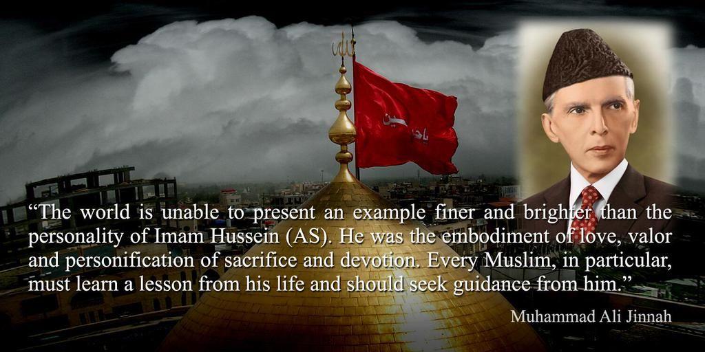 Quotes about Hazrat Imam Hussain!
