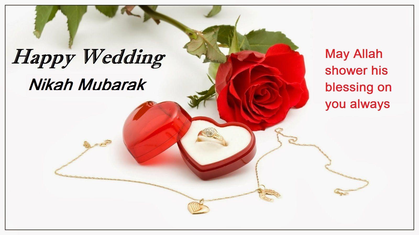 Nikah Mubarak Wishes Images Dua And Wallpapers Happy Wedding Anniversary Wishes Happy Wedding Anniversary Cards Wedding Anniversary Message