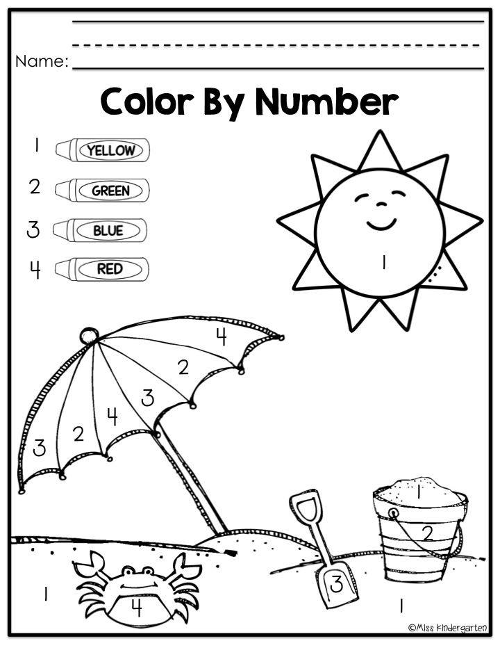 fun summer practice for incoming kinders color by number
