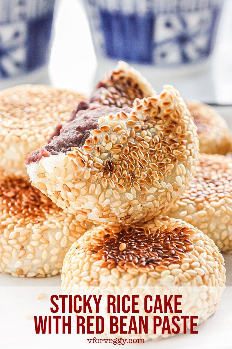 Sticky Rice Cake with Red Bean Paste | V for Veggy | Sweet ...