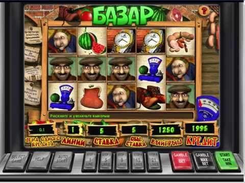 регистрации без и слот бесплатно казино автоматы играть