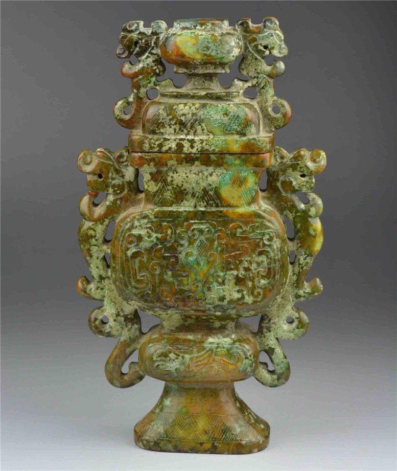 Art Faithful Old Yellow Nephrite Jade Mythical Beast Pendant