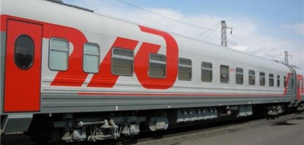 В здании вокзала начала работу общественная приемная Северо-Кавказской железнодорожной компании http://kavkaz.co/1276