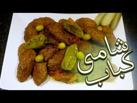 Kotlet shami crispy and soft cooking with toorandokht food forumfinder Images