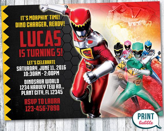 Power Rangers Invitation Power Rangers By PrintBubbleInvites - Power rangers birthday invitation template