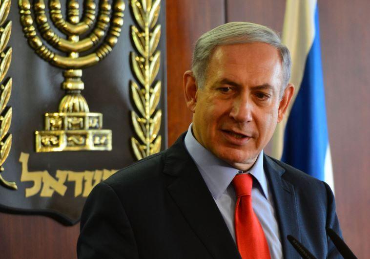 Israel y EEUU reanudan conversaciones de defensa interrumpidas por el acuerdo de Irán