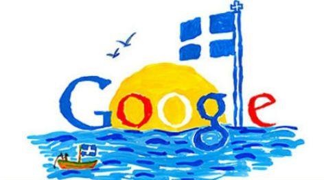 Doodle 4 από την Google αφιερωμένο στην Ελλάδα μου!
