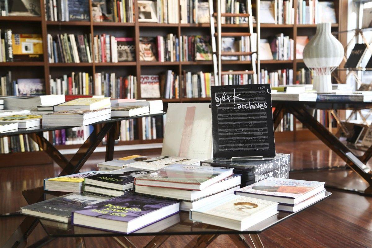 MALBA BOOKSHOP  joyita libro Björk #Bookshop #Editorial #Libreria #Museo #Björk