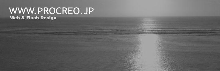 WWW.PROCREO.JP   Web & Flash Design