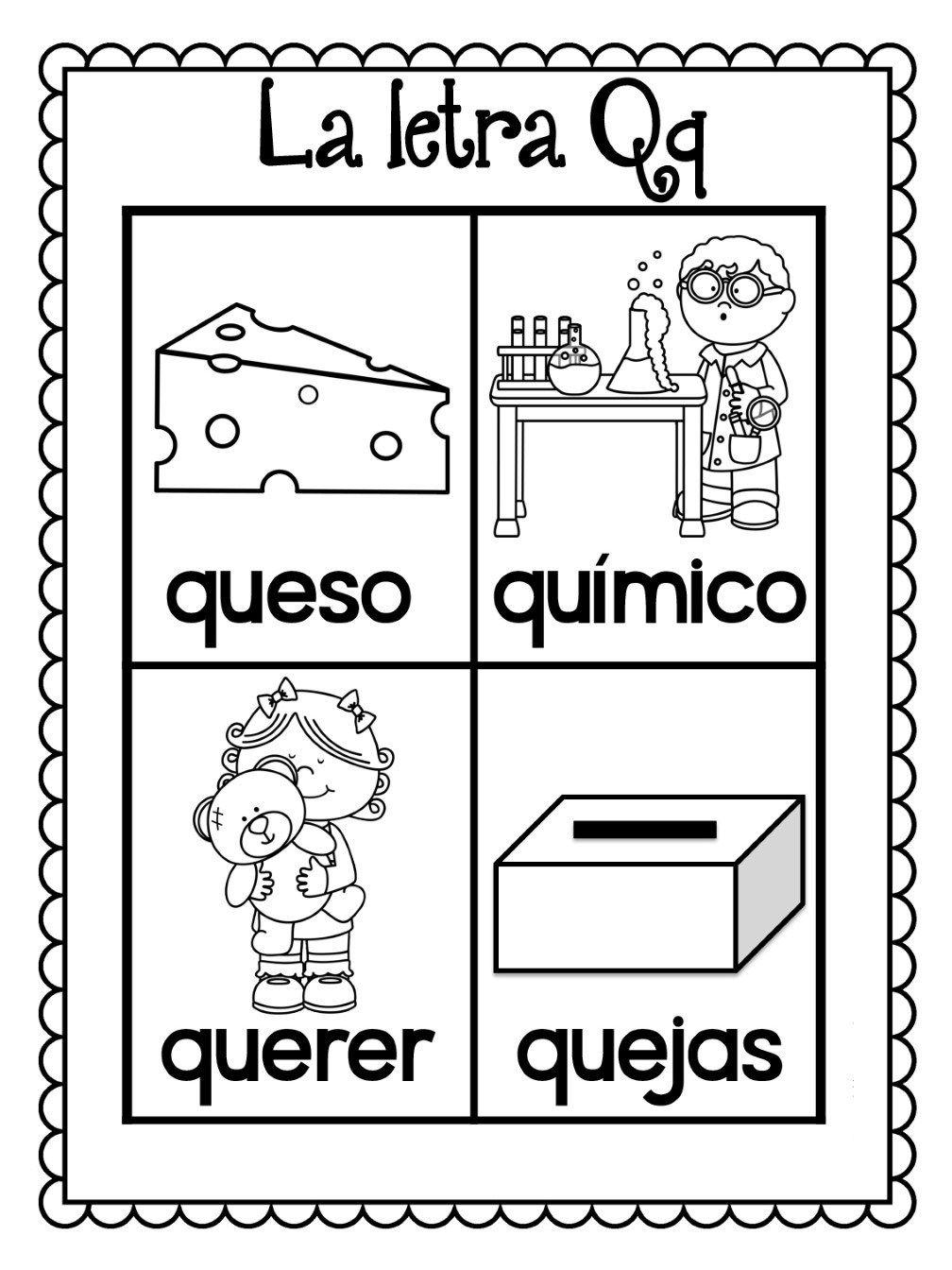 Con las fichas para aprender a leer el abecedario los niños podrán ...