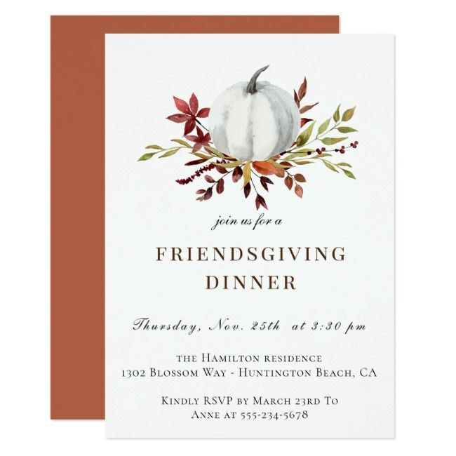 Rustic Autumn Foliage White Pumpkin Friendsgiving Invitation |  Rustic Autumn Foliage White Pumpkin Friendsgiving Invitation