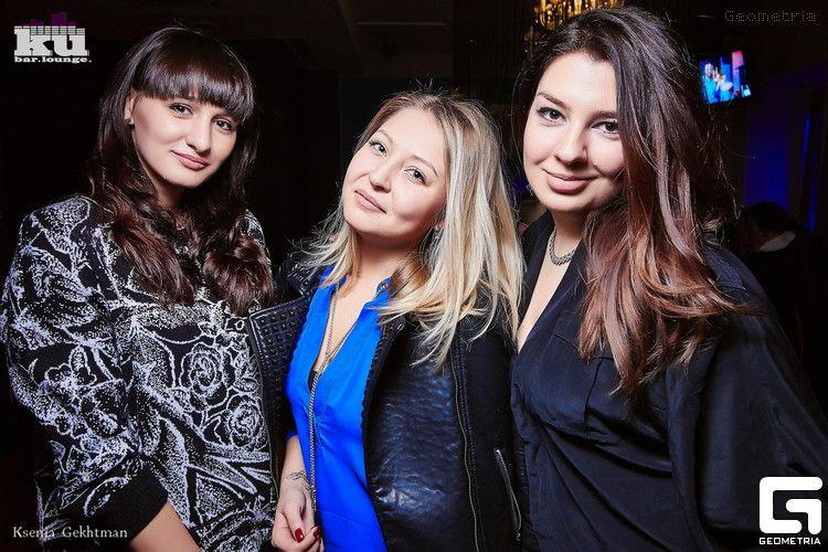 Party At Ku Bar Lounge Czech Czechgirls Kubarlounge