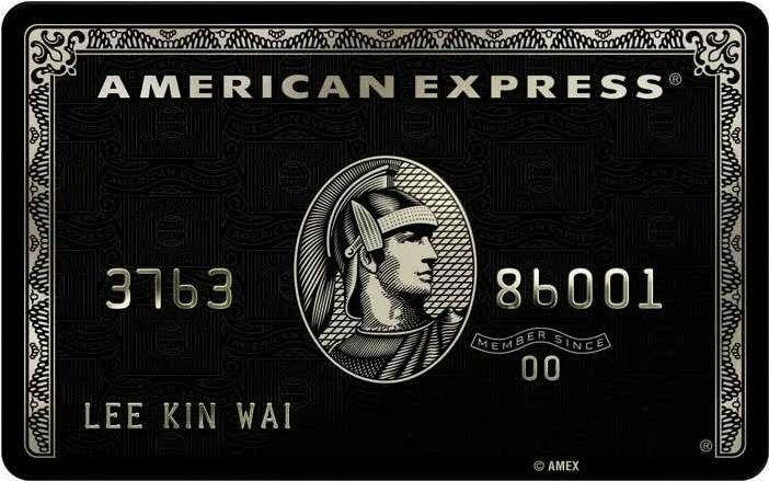 American Express Black Card About Prestige Www Albertalagrup Com American Express Black American Express Black Card American Express Card
