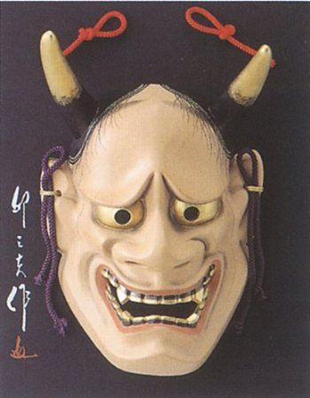 Handmade Japanese Hakata Doll Hannya (Can be purchased through link if you want one!) www.thehannyamask.com