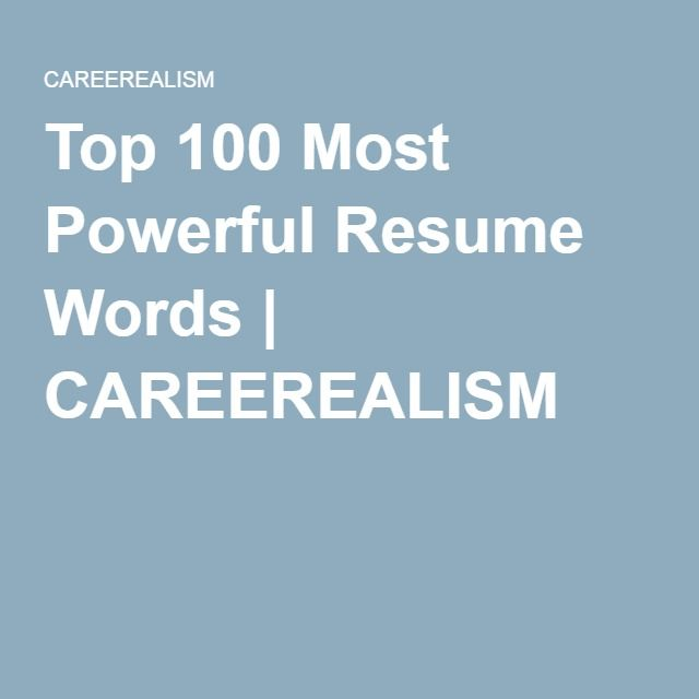 Pin By Tammy L Rumbaugh On SPiRiT OF The WoRkPlAcE \ CaReErS   100 Great  Resume  100 Great Resume Words