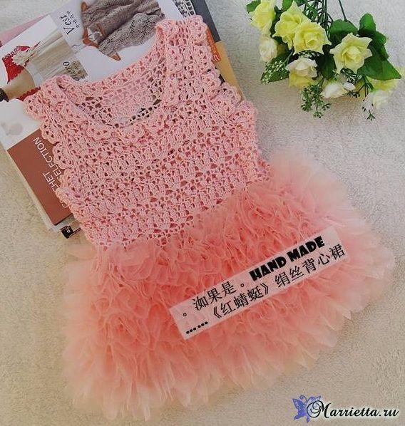 Vestido de lujo de gancho para la pequeña princesa (6) (568x598 ...
