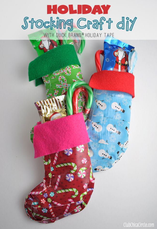 Charming Christmas Stocking Craft Ideas Part - 13: Holiday Stocking Crafty DIY With Duck Brand® Holiday Tape | Tween Craft  Ideas For Mom