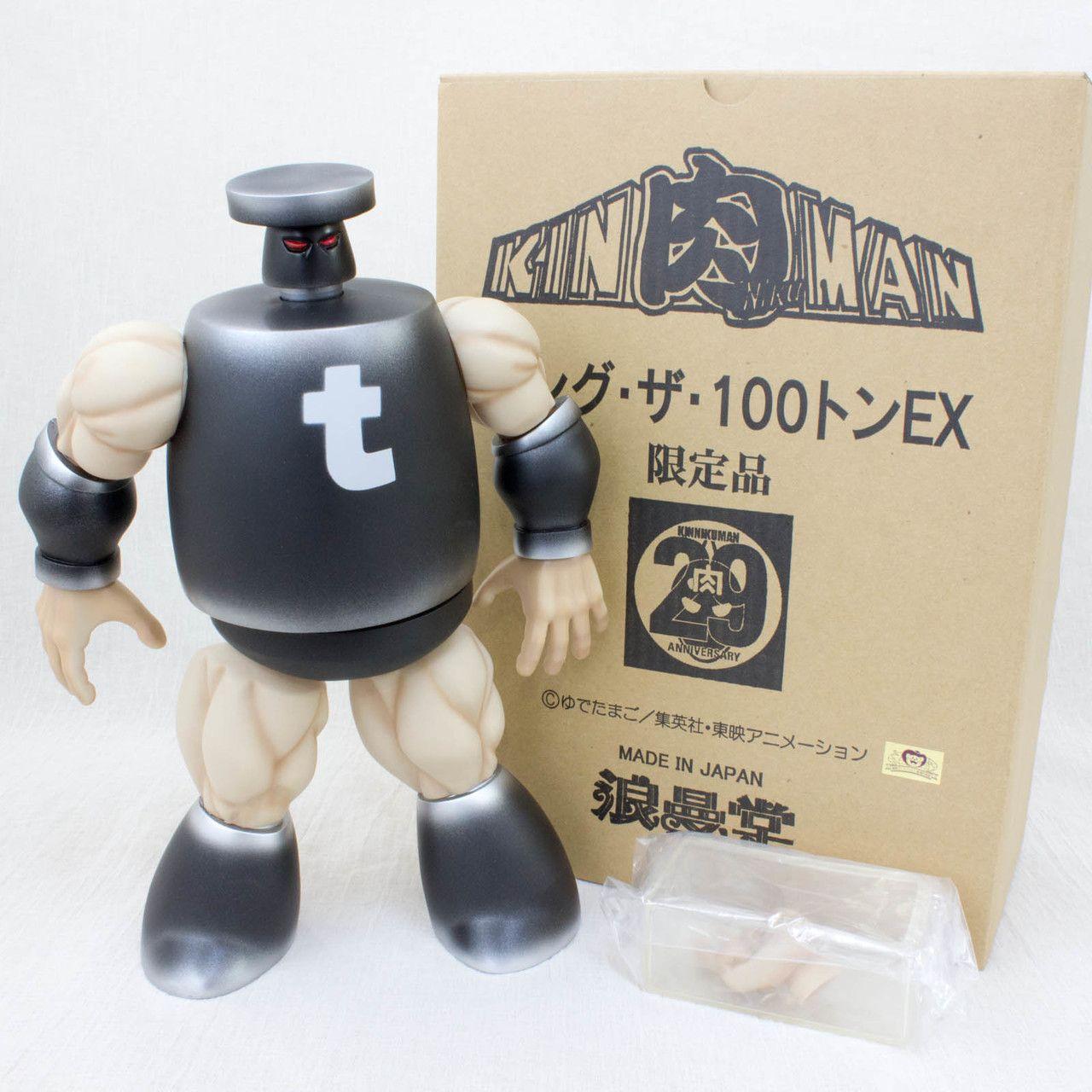 Kinnikuman King The 100t EX Romando PVC Action Figure