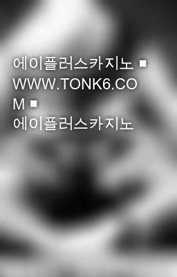 """""""에이플러스카지노 ■ WWW.TONK6.COM ■ 에이플러스카지노"""" by PrinceMraz - """"…"""""""