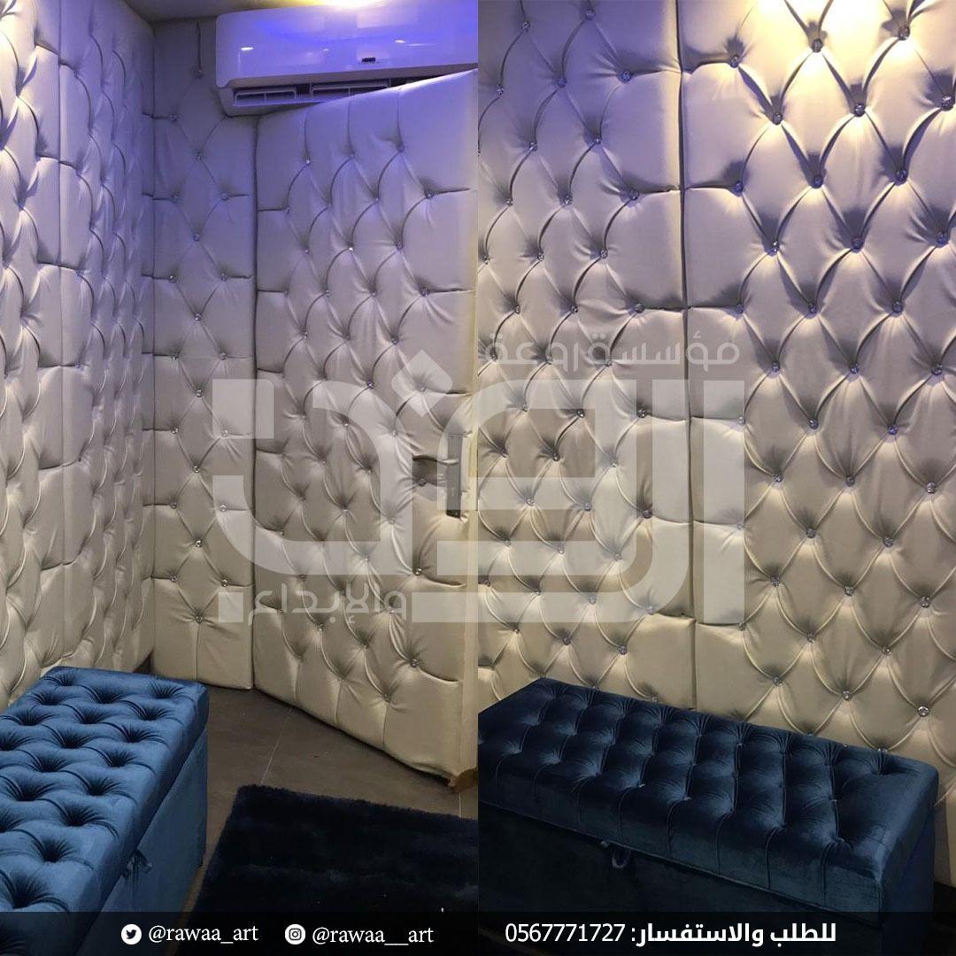 عزل ديكورات جدران Molding Home Ice Tray