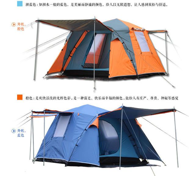 Tents Directory Of Camping Amp Hiking Sports Amp Entertainment And More On Aliexpress Com Family Tent Tent Family Camping