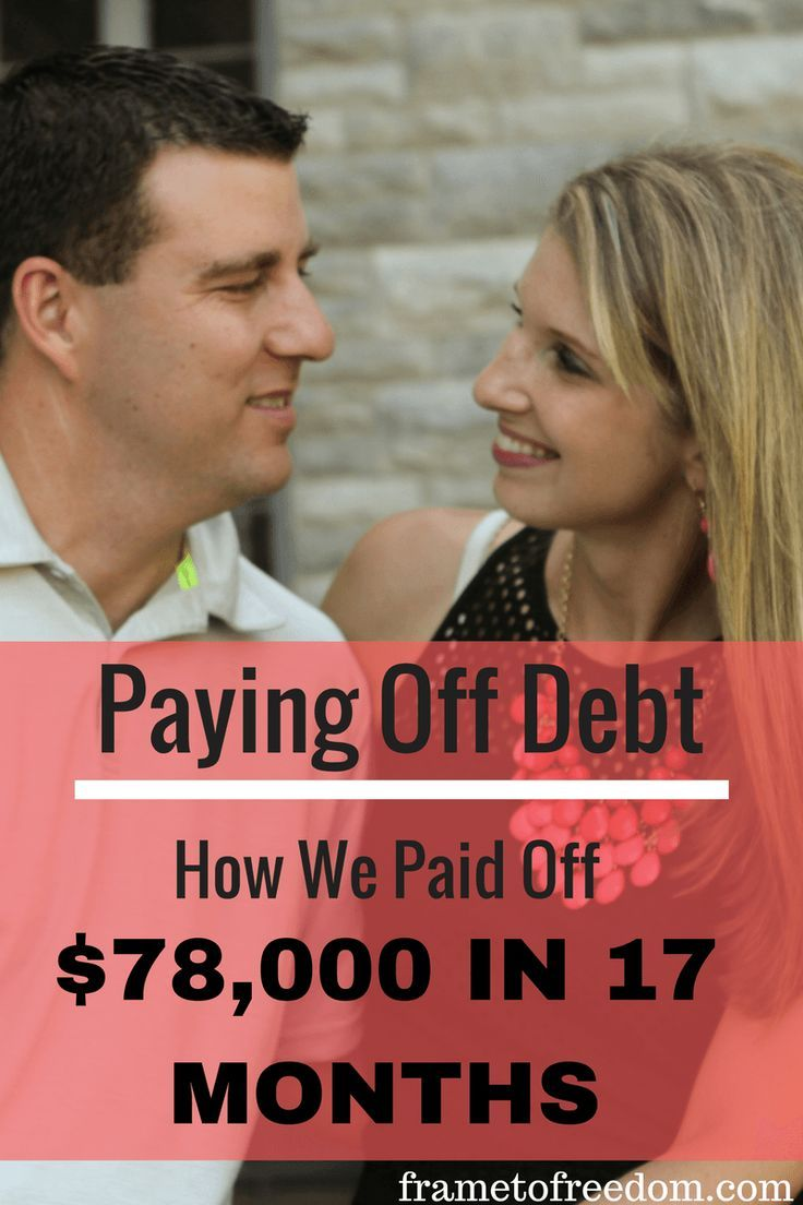 dating someone with huge debt