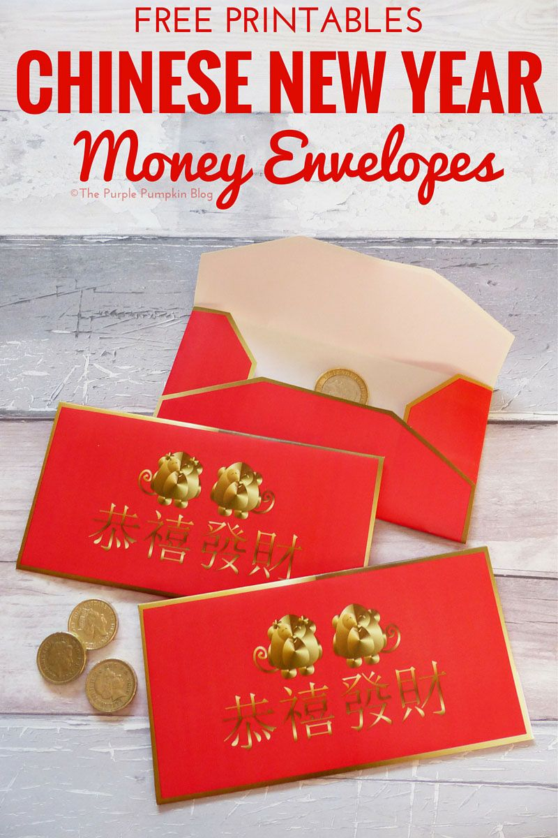 Free Printable Red Money Envelopes For Chinese New Year Chinese